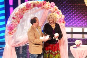 Билык и Бронюка поженили