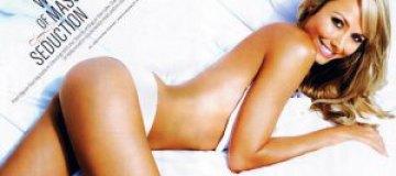 Подружка Джорджа Клуни разделась для глянца