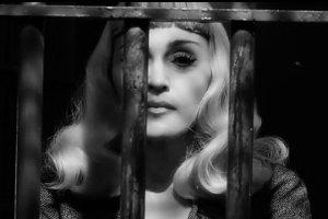 """Мадонна представила """"секретный проект"""""""