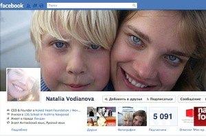 Водянова отметила 30-летие регистрацией в Facebook