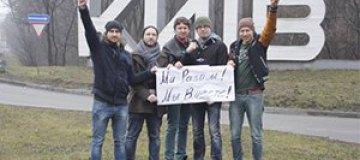 С.К.А.Й. отказались от участия в российском рок-фестивале