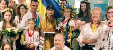 Тина Кароль спела гимн Украины в аэропорту Юрмалы