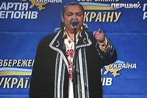 """На Антимайдане в Киеве спели фальшивые """"Песняры"""""""