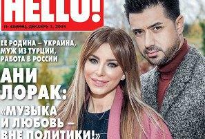 Муж Ани Лорак не смог въехать в Россию