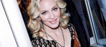 Мадонна заработала на аукционе $7 млн