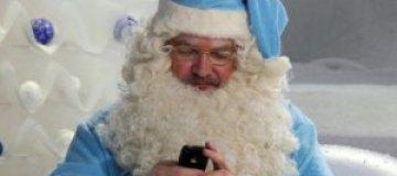 Евгений Киселев стал Дедом Морозом