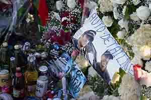 В Калифорнии прошли похороны Пола Уокера