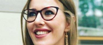 36-летняя Ксения Собчак станет мамой во второй раз