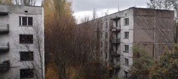 Британская группа выпустила клип, снятый в Чернобыле