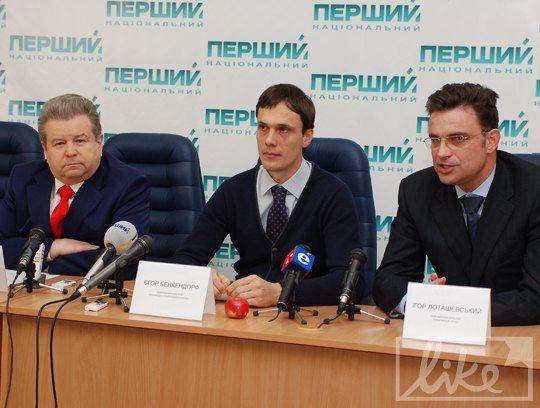 Телемарафон презентовали на пресс-конференции в НТКУ