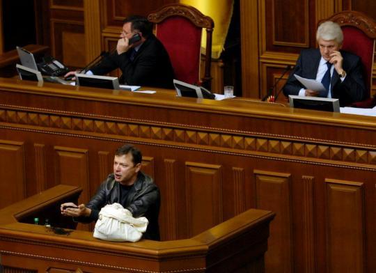 Олег Ляшко, Адам Мартынюк и Владимир Литвин