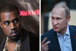 Владимира Путина сравнили с Канье Уэстом
