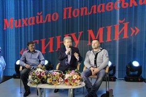 Михаил Поплавский свой новый клип посвятил сыну