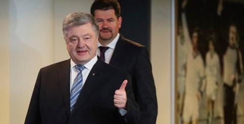 Портнов опубликовал личный номер телефона Порошенко