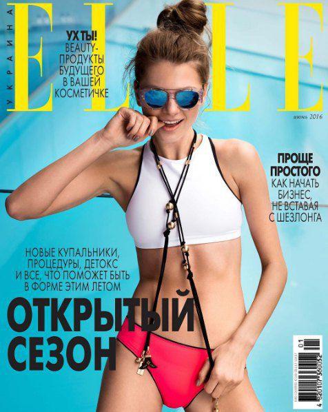 Юлиана Дементьева на обложке ELLE