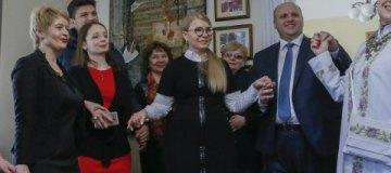 """Тимошенко спела """"Червону руту"""" в музее Ивасюка"""