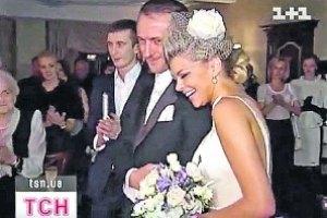Дочь Блохина вышла замуж за рэпера