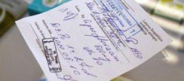 Литовский врач получил выговор за плохой почерк
