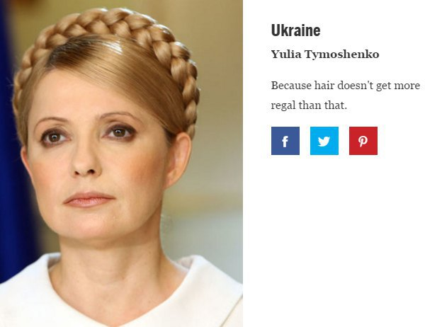 Фото Тимошенко в рейтинге