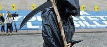 В России женщина в костюме смерти ограбила пенсионера