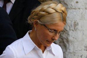 8-го марта Тимошенко подарят цветы на колючей проволоке