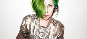 Леди Гага шокировала зелеными волосами
