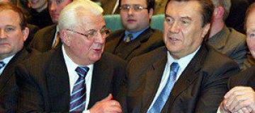 Янукович выделил Кравчуку черный Mercedes