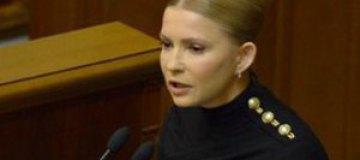 Юлия Тимошенко вошла в рейтинг самых сексуальных женщин мира