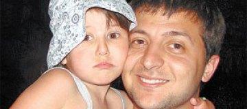 Дочь Зеленского отказывается говорить с ним по телефону