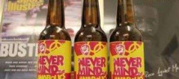 К Олимпиаде выпустили пиво со стероидами
