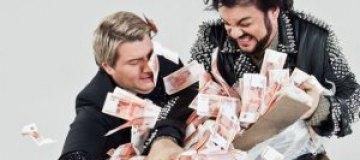 Басков подрался с Киркоровым за 1 млн рублей
