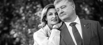 Петр и Марина Порошенко в Виннице отметили годовщину супружеской жизни