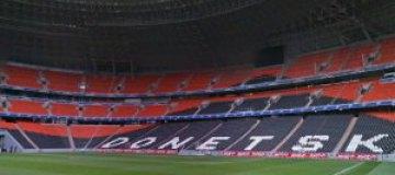 """Юзер """"ВКонтакте"""" пообещал выбежать голым на матч """"Украина-Англия"""""""