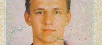 Украинские звезды показали фотографии из паспорта