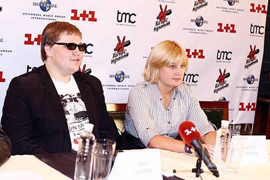 Иван Ганзера и Ирина Ионова