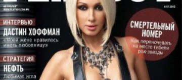 Лера Кудрявцева показала грудь в Playboy