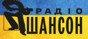 "Радио ""Шансон"" оштрафовали за пропаганду российского флота"