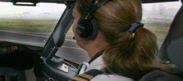 Летчица выгнала пассажира из самолета за сексистские высказывания