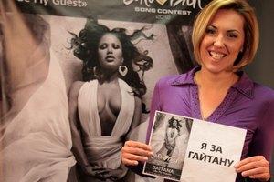 """Звезды поддержали Гайтану на """"Евровидении"""""""