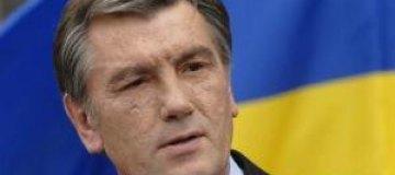 """Виктор Ющенко: """"Мой сын пойдет воевать с большой честью"""""""