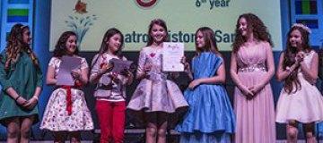 Украинка заняла первое место на международном конкурсе