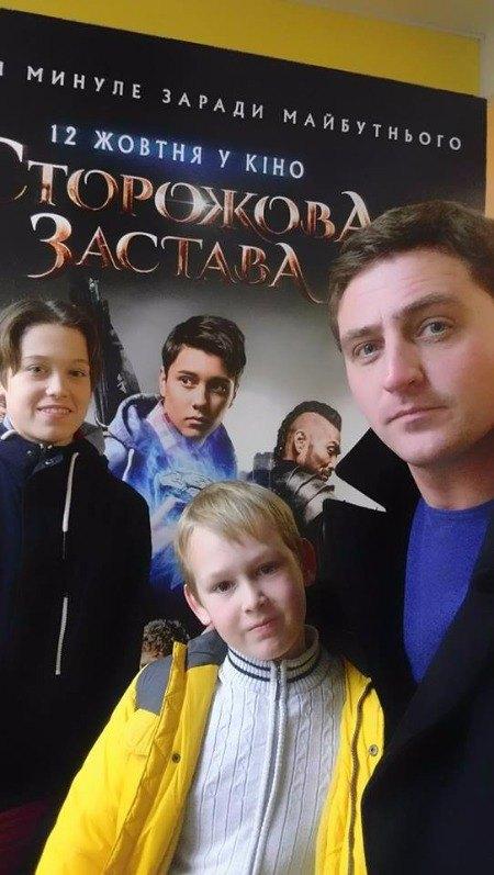 Вячеслав Довженко с сыновьями