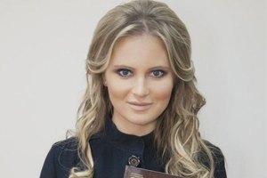 Дана Борисова презентовала свой дебютный сингл