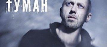 Серега записал песню о смутном времени на Украине