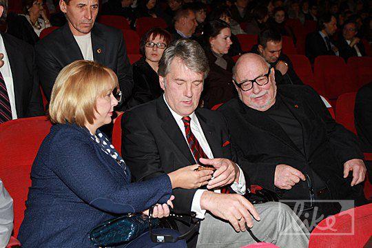 Екатерина Ющенко, Виктор Ющенко и Ежи Гофман