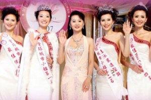 Тайваньским красавицам запретили становиться любовницами