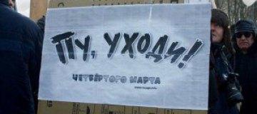 """Лучшие плакаты с митингов """"За честные выборы"""""""