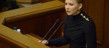 Юлия Тимошенко сменила имидж