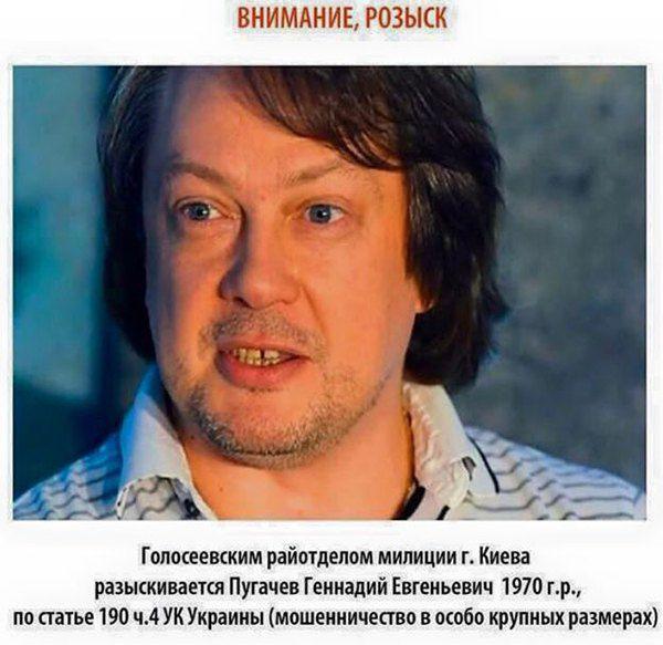 Геннадий Пугачев