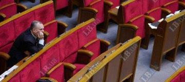 Украинские нардепы заказали чартер, чтобы поболеть за сборную на Еврочемпионате